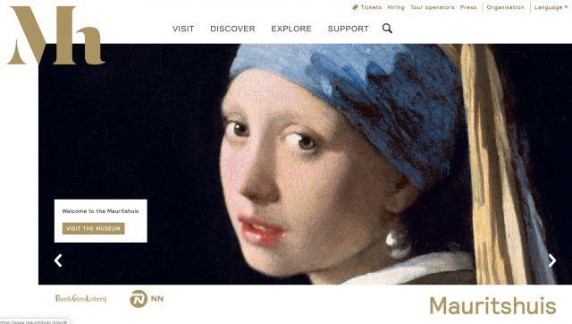 マウリッツハイス美術館公式サイト